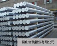 進口鋁供應商